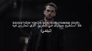Kubilay Aka feat. Hayko Cepkin - GAMZENDEKİ ÇUKUR - أغنية مسلسل الحفرة مترجمة - Remix- #Çukur