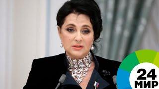 Ирина Винер отмечает юбилей - МИР 24