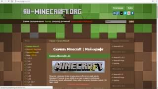 Обучение новичков как скачать minecraft на пк