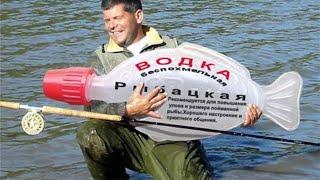 Русская Рыбалка 4 Субботняя ТУСА, продолжаем....