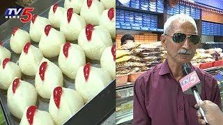 Diwali Sweets In Hyderabad | Diwali 2018 | TV5 News