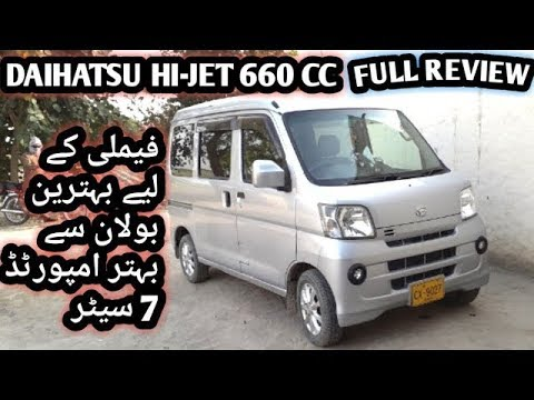 DAIHATSU HI-JET 660CC Full Owner Review | Price & Specification | Family vehicle | Must Watch