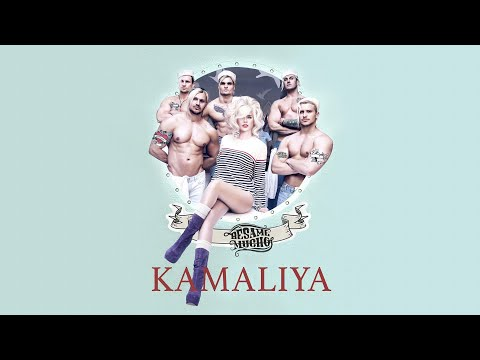 Смотреть клип Kamaliya - Besame Mucho