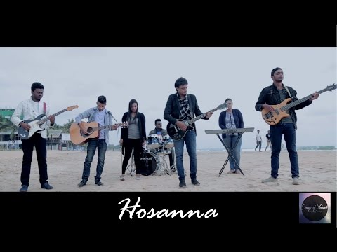 Hosanna   - Songs Of Yahweh - හෝසන්නා