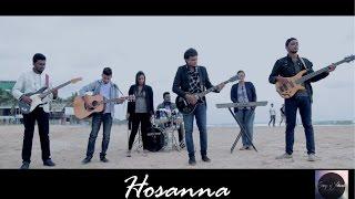 Hosanna   - Songs Of Yahweh - හෝසන්නා