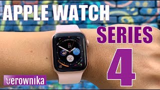 Apple Watch Series 4 con celular | ¿Merece la pena?