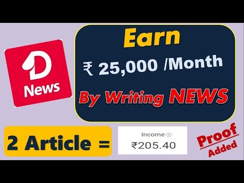 Earn Money By writing News in News Dog | Per Month 15000 to 25000