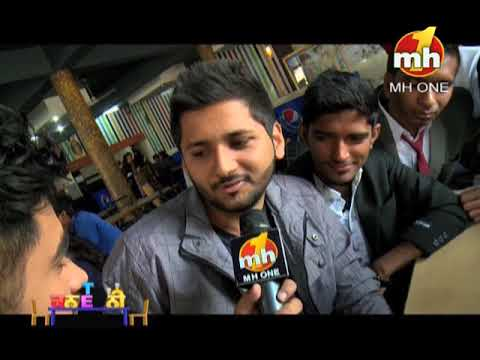 Canteeni Mandeer | CT Institutions, Jalandhar | Part-1 | MH ONE Music