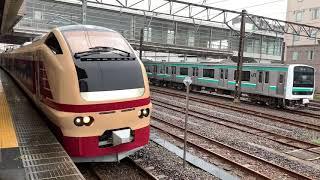 【花咲くひたち海浜公園号】E653系勝田駅発車シーン