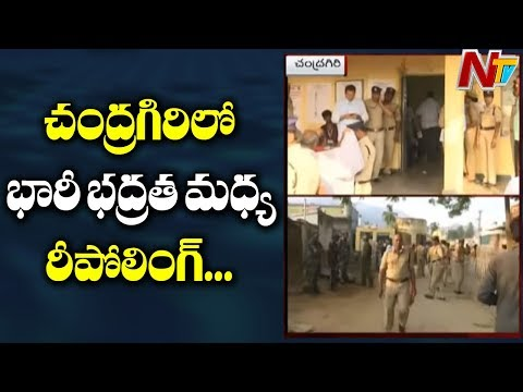 Re-Polling In AP : Voting Process Begins At Seven Polling booths In Chandragiri | NTV