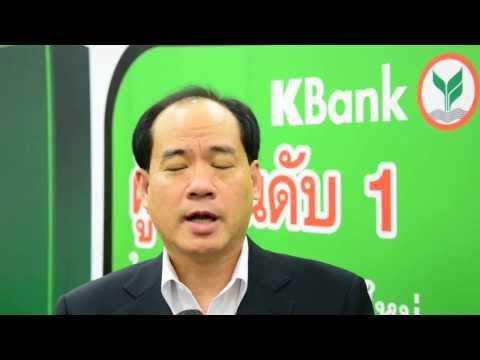 ภาพรวมธุรกิจประกันกสิกรไทย