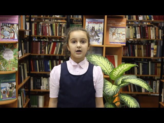 Изображение предпросмотра прочтения – СофьяСкворцова читает произведение «Славная осень» Н.А.Некрасова