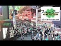 St Patricks Day 2018  on Fremont Street