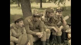 Когда мы были на войне, клип