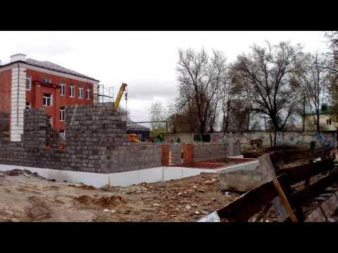 Видео Реконструкция капитальный ремонт объекта
