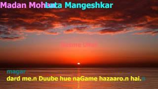 Rasme Ulfat Karaoke Dil Ki Rahen Lata Madan Mohan