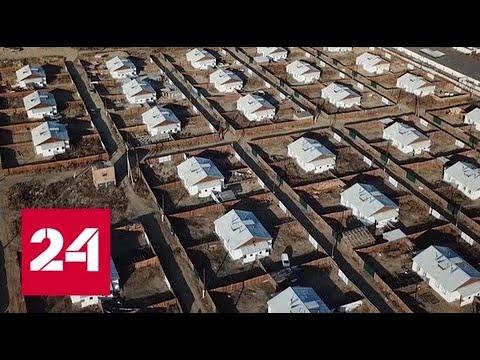 Расследование Эдуарда Петрова. Нажиться на сироте - Россия 24