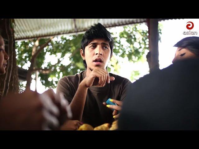 ???????? ??????   Tawsif Mahbub   Tanjin Tisha   Alen Shuvro   Ep 01   Bangla New Natok 2017   HD