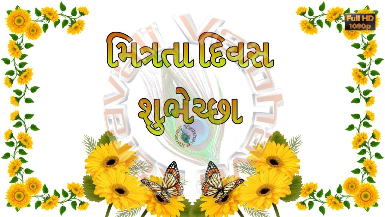 Happy Friendship Day Wishes In Gujarati Quotes Wishes Image Whatsapp