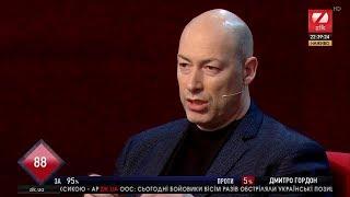 Гордон: Чем больше политтехнологи Порошенко будут травить Зеленского, тем выше будет его рейтинг