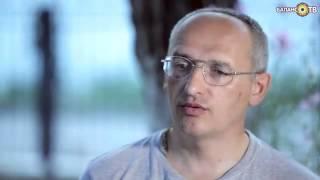 О.Г. Торсунов   С чего начать позитивные перемены в себе