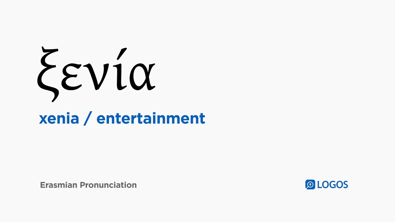 how to pronounce xenia in biblical greek entertainment - How To Say Merry Christmas In Greek