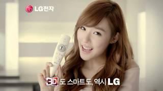SNSD LG Cinema 3D Smart TV CF