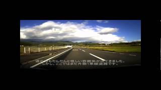 岡山県道68号津山加茂線その1
