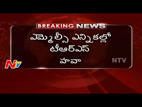 TRS Hawa In Local Body MLC Elections In Telangana - NTV