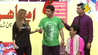 Vicky Kodu with Anjad Rana and Tariq Teddy | HD Stage Drama | Aao Pyaar Karein | Comedy Clip 2019
