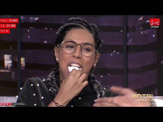 THE KOTBI TONIGHT : Rajaa et Omar BELMIR (الحلقة كاملة)