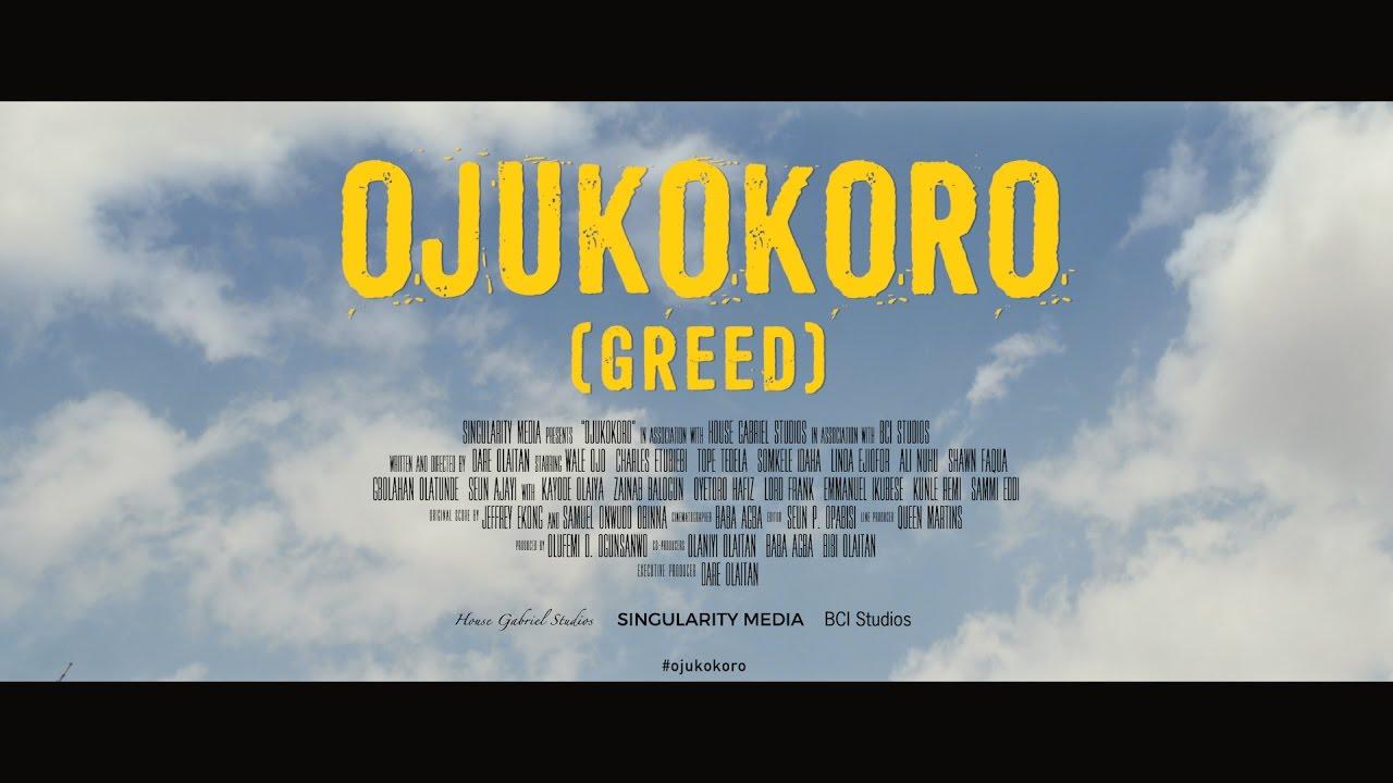Download OJUKOKORO (GREED) TEASER TRAILER 1