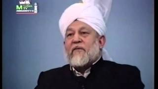 Friday Sermon 18 February 1994