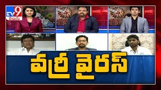 Stages of coronavirus that you should know about. which stage is India at? - TV9