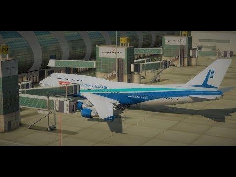 [Prepar3D] TCV6266,  Full Flight - Dubai(OMDB) Sal(GVAC) - PMDG 747-400 V3