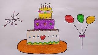 Tập vẽ bánh sinh nhật _How To Draw A Birthday Cake