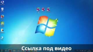 Обзор Trans Vision. Заработок от 200 рублей до 600 000 рублей
