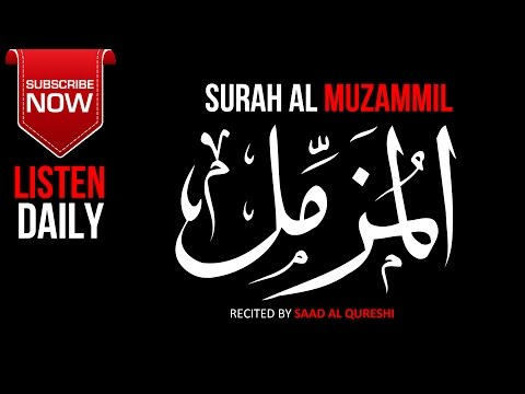 Listen Daily Once to Get a Job Wealth Riches Money Make your Life Easy ᴴᴰ – Surah Muzzammil ♥