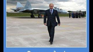 Русский марш. Русские идут сквозь тьму языческих веков. Бичевская Жанна
