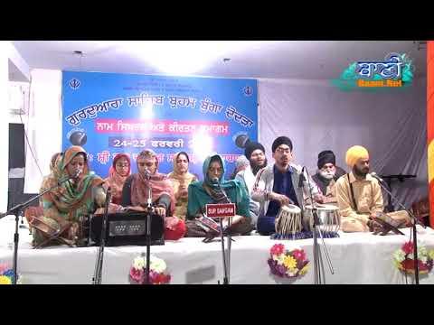 Tu-Santa-Ka-Sant-Tere-G-Braham-Bunga-Dodra-Sangat-At-Faridabad-On-24-Feb-2018