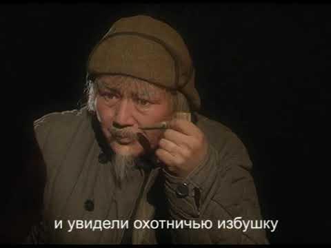 """Художественный фильм ужасов """"Сэттээх"""" режиссер Евгений Павлов"""