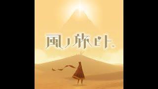 櫻井トオルがお送りする風ノ旅ビト#1 櫻井トオル 検索動画 42