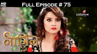 Download Video Naagin 2 - 25th June 2017 - नागिन 2 - Full Episode HD MP3 3GP MP4