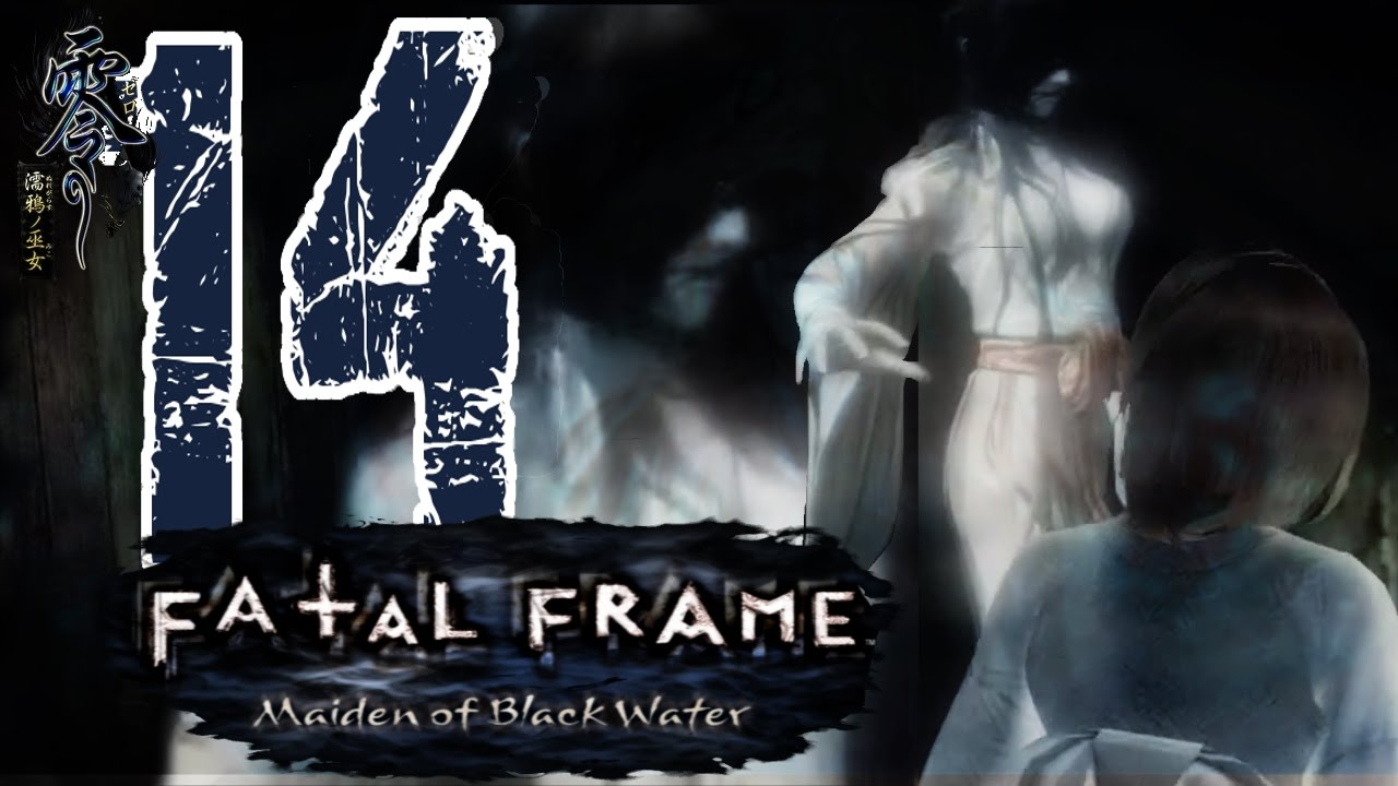 BEST GHOST BOOBS EVER!!!Fatal Frame 5 part 14 - YouTube