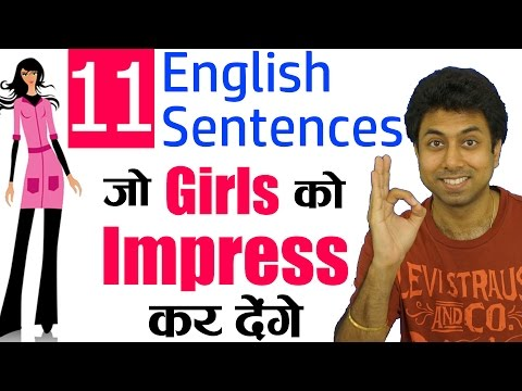 11 English Sentences जो Girls को Impress कर देंगे | Improve Vocabulary With Awal | How To Praise