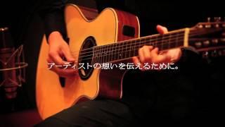 JVCのオーディオシステムwoodcone(ウッドコーン)をのTVCF映像。「音楽...