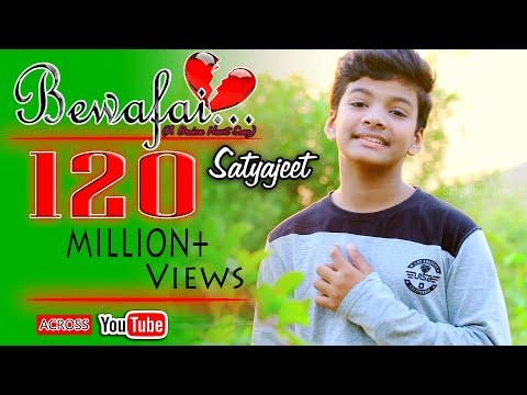 Teri Bewafai || Satyajeet || Official Video