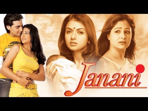 Janani Full Movie | Bhagyashree | Mohnish Bahl | Ayesha Julka | Bollywood Movie