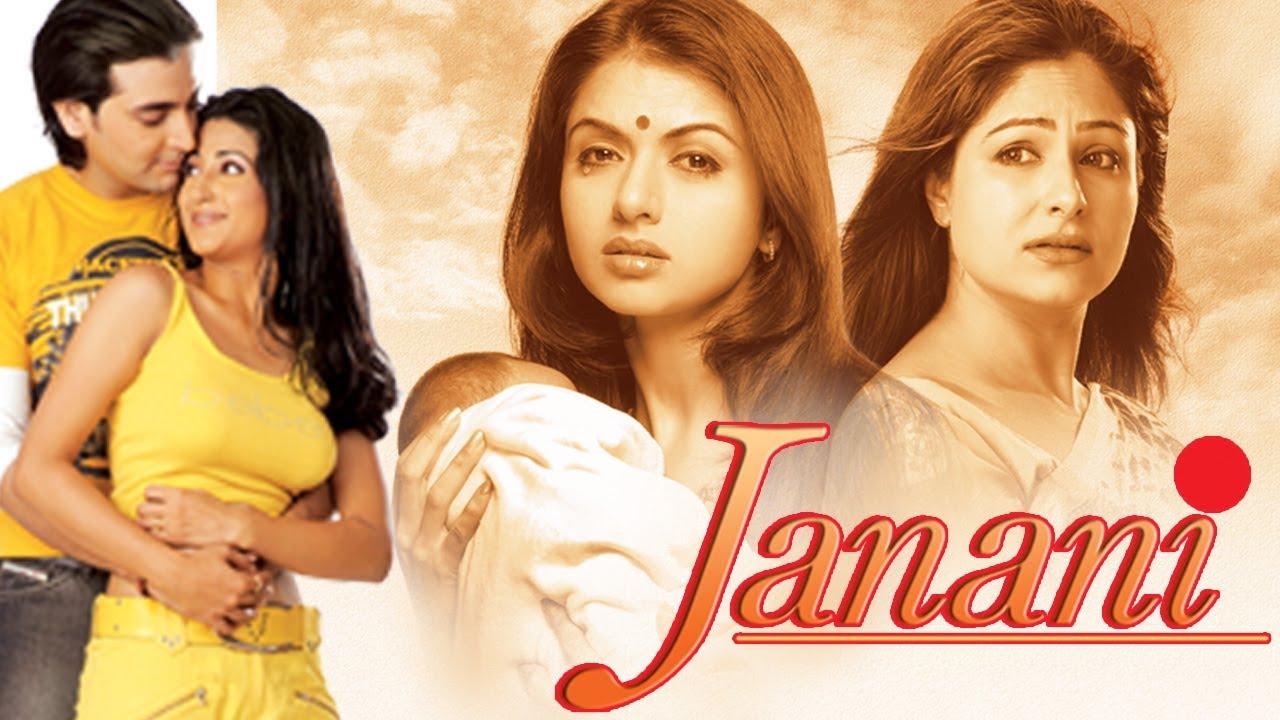 Download Janani Full Movie | Bhagyashree | Mohnish Bahl | Ayesha Julka | Bollywood Movie