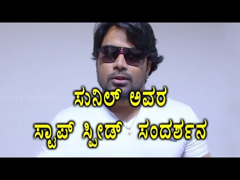 Actor Sunil Speaks About Road Safety In Stop Speed Program   FilmIbeat Kannada